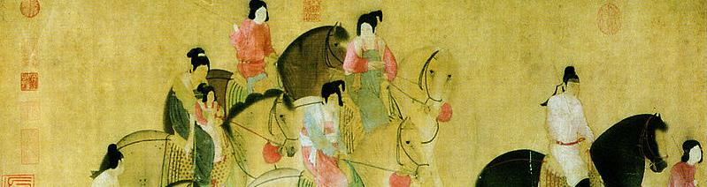tang song dynasty achievements