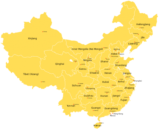 History of china ap world history throughout its history china has included many different ethnic groups religions geographic regions and has had challenges connecting all of its people in gumiabroncs Images