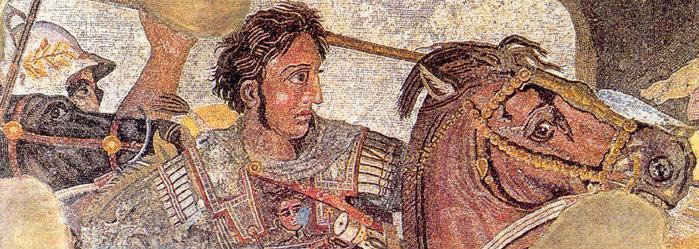 Hellenism European History AP World History